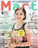 バッグinサイズ Mart (マート) 2018年 09月号 [雑誌]