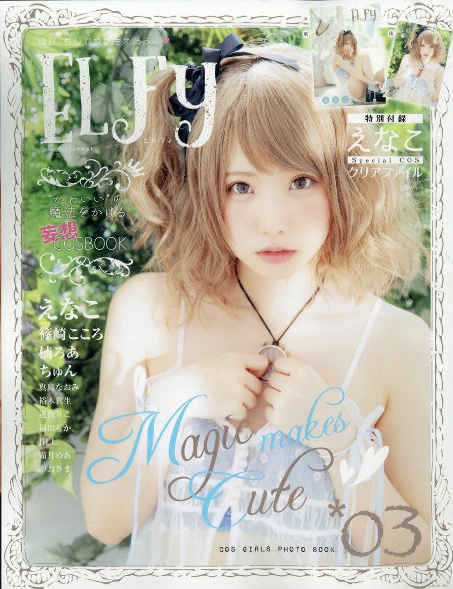 ELFy(エルフィ)Vol.3 2018年 09月号 [雑誌]