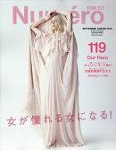 Numero TOKYO (ヌメロ・トウキョウ) サーシャ・ピヴォヴァロヴァ 表紙版 2018年 09月号 [雑誌]
