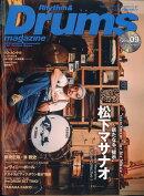 Rhythm & Drums magazine (リズム アンド ドラムマガジン) 2018年 09月号 [雑誌]