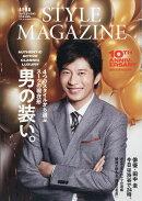 AERA STYLE MAGAZINE (アエラスタイルマガジン) Vol.40 2018年 9/30号 [雑誌]