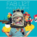 FAB LIST 1 (初回限定盤 2CD) [ フジファブリック ]