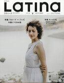 LaTIna (ラティーナ) 2018年 09月号 [雑誌]