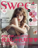 sweet (スウィート) 2018年 09月号 [雑誌]