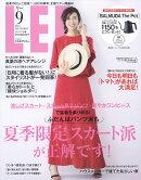 コンパクト版 LEE (リー) 2018年 09月号 [雑誌]