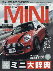 NEW MINI STYLE MAGAZINE (ニューミニ・スタイルマガジン) 2018年 09月号 [雑誌]
