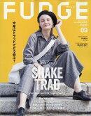 FUDGE (ファッジ) 2018年 09月号 [雑誌]