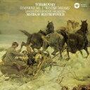 チャイコフスキー:交響曲 第1番 「冬の日の幻想」 [ ムスティスラフ・ロストロポーヴィチ ]
