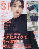 spring (スプリング) 2018年 09月号 [雑誌]