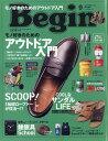 Begin (ビギン) 2018年 09月号 [雑誌]