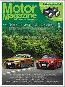 Motor Magazine (モーター マガジン) 2018年 09月号 [雑誌]