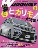 WAGONIST (ワゴニスト) 2018年 09月号 [雑誌]