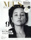 otona MUSE (オトナ ミューズ) 2018年 09月号 [雑誌]