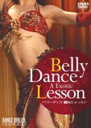 ベリーダンス・レッスン/Belly Dance A Exotic Lesson