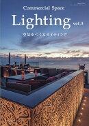 商店建築増刊 Commercial Space Lighting (コマーシャルスペースライティング) Vol.3 2018年 09月号 [雑誌]