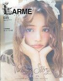 LARME (ラルム) 2018年 09月号 [雑誌]