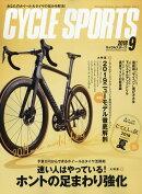 CYCLE SPORTS (サイクルスポーツ) 2018年 09月号 [雑誌]