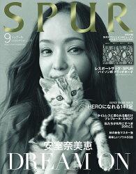 SPUR (シュプール) 2018年 09月号 [雑誌]
