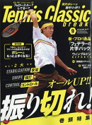 Tennis Classic Break (テニスクラシックブレイク) 2018年 09月号 [雑誌]