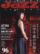 JAZZ JAPAN (ジャズジャパン)Vol.96 2018年 09月号 [雑誌]