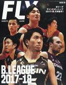 FLY BASKETBALL CALTURE MAGAZINE (フライ バスケットボール カルチャー マガジン) 2018年 09月号 [雑誌]