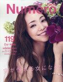 Numero TOKYO (ヌメロ・トウキョウ) 2018年 09月号 [雑誌]