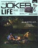 Men's JOKER LIFE (メンズジョーカーライフ) Vol.3 2018年 09月号 [雑誌]