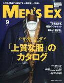 MEN'S EX (メンズ・イーエックス) 2018年 09月号 [雑誌]