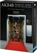 AKB48 リクエストアワーセットリストベスト100 2013 通常盤Blu-ray 4DAYS BOX【Blu-ray】