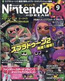 Nintendo DREAM (ニンテンドードリーム) 2018年 09月号 [雑誌]