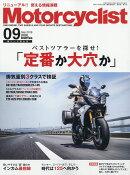 モーターサイクリスト 2018年 09月号 [雑誌]