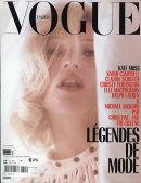 Vogue Paris 2018年 09月号 [雑誌]