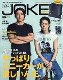 Men's JOKER (メンズ ジョーカー) 2018年 09月号 [雑誌]