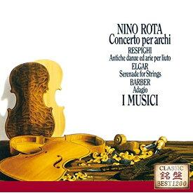 レスピーギ:リュートのための古風な舞曲とアリア第3組曲 弦楽のためのアダージョ(バーバー) 他 [ イ・ムジチ合奏団 ]