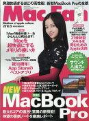 Mac Fan (マックファン) 2018年 09月号 [雑誌]
