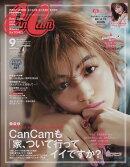 CanCam (キャンキャン) 2018年 09月号 [雑誌]