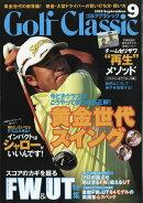 Golf Classic (ゴルフクラッシック) 2018年 09月号 [雑誌]