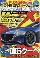 NEW MODEL MAGAZINE X (ニューモデルマガジン X) 2018年 09月号 [雑誌]