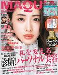 【予約】MAQUIA(マキア)2018年9月号[雑誌]