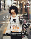 MUSICA (ムジカ) 2018年 09月号 [雑誌]