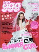 love ggg(ラブジー) Vol.4 2018年 09月号 [雑誌]