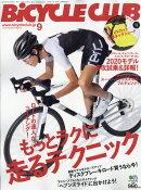 BiCYCLE CLUB (バイシクル クラブ) 2019年 09月号 [雑誌]