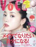 VoCE (ヴォーチェ) 2019年 09月号 [雑誌]