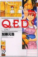 Q.E.D.証明終了(27)