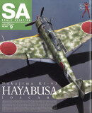 SCALE AVIATION (スケールアヴィエーション) 2019年 09月号 [雑誌]