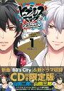 CD付き ヒプノシスマイク -Division Rap Battle- side B.B & M.T.C(1)限定版 (講談社キャラクターズA…