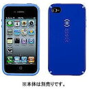 iPhone4 CandyShell Dark Blue/Periwinkle