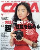 CAPA (キャパ) 2019年 09月号 [雑誌]