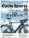 CYCLE SPORTS (サイクルスポーツ) 2019年 09月号 [雑誌]