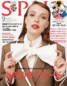 SPUR(シュプール) 2019年9月号 [雑誌]
